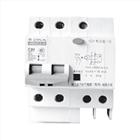 MRB65LE-50系列漏电断路器