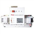 MRQ2系列双电源切换装置(微断型M系列)