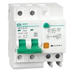 DB1LE-50系列剩余电流动作断路器
